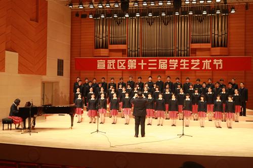高中合唱团演唱《牧歌》(无伴奏),《远方的客人请你留下来》